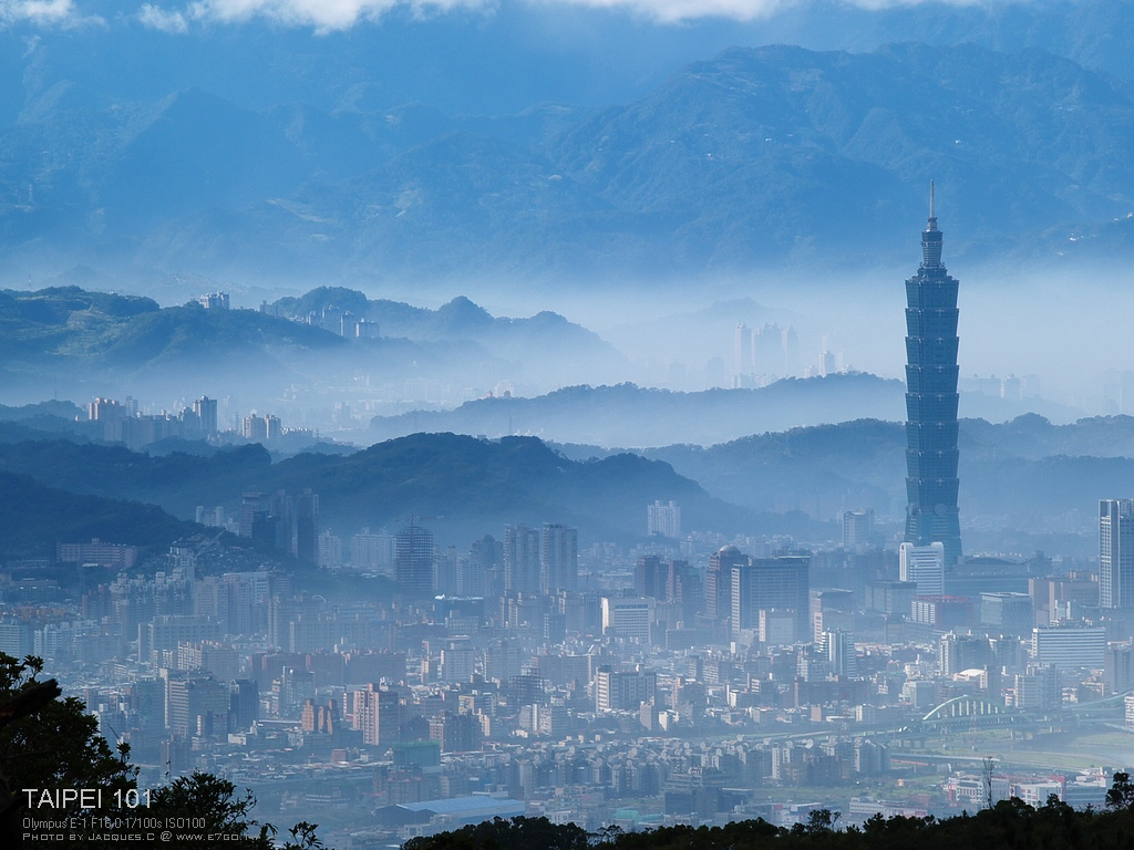 Taipei Taiwan  city photos gallery : TAIPEI 101, Taiwan, wallpapers. 台北101,台灣,壁紙 ...