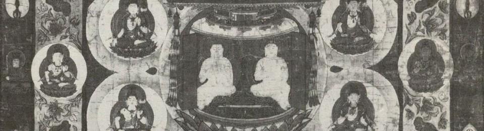 Buddha Fields